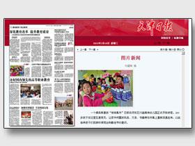 SENDY幼稚園とのタイアッププレスリリース(TV、新聞)