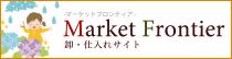 Market Frontier